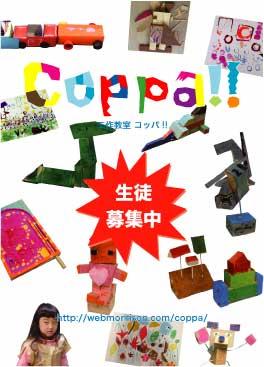 20100518-bosyu.jpg
