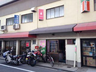 20160303-img_7128.jpg
